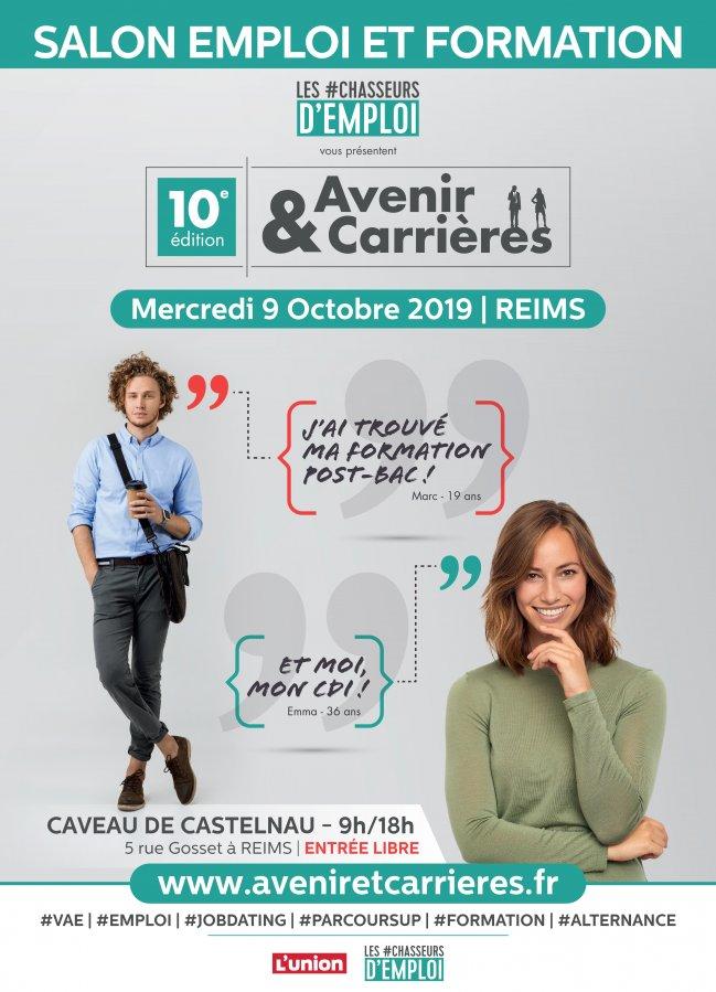 10e Édition du salon Avenir & Carrières - Reims